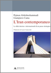 L'IRAN CONTEMPORANEO