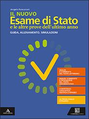 Il nuovo Esame di Stato e le altre prove dell'ultimo anno