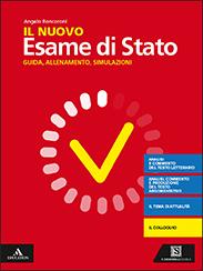 Il nuovo Esame di Stato